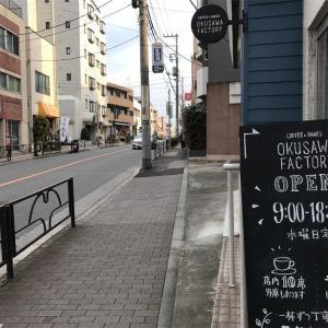 東京・奥沢 「Okusawa Factory Coffee and Bakes」