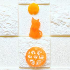 ★オレンジ色のニクイ奴?・・・いえ、かわいいネコ♪