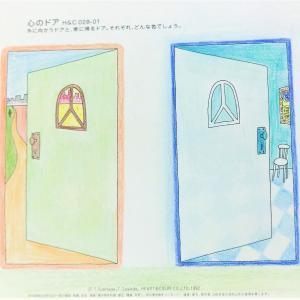 ★OPEN THE DOOR!!開きたいのはどんな扉?