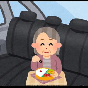 ★車でお弁当・・・雨の日の遠足?