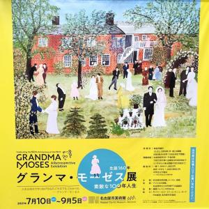★グランマ・モーゼス~素敵な100年人生
