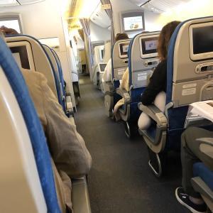 大韓航空で韓国へ
