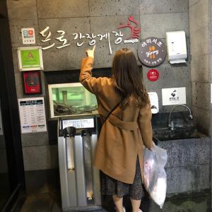 韓国旅行、プロカンジャンケジャンへ