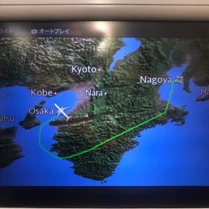 韓国旅行、完結。