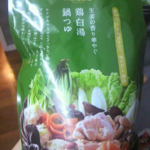 10/3 鶏つみれ鍋