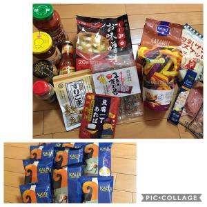 ロカボダイエット51週経過報告