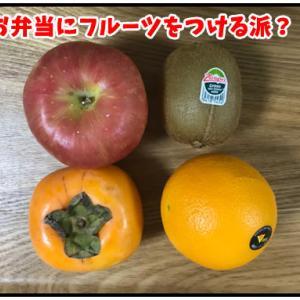 愛媛での冬の風物詩・みかんはダンボールから取って食べるものです。