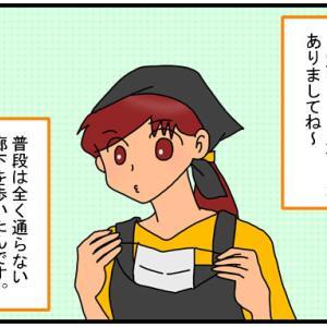 りーちゃんときーくんは3年◯組・同じクラスですが、同じクラスではありません。