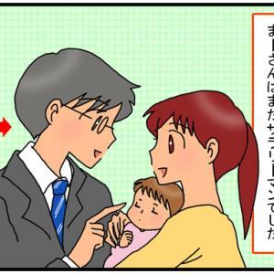 前田建設ファンタジー営業部は、マジンガーZを知らない人でも楽しめる映画です。