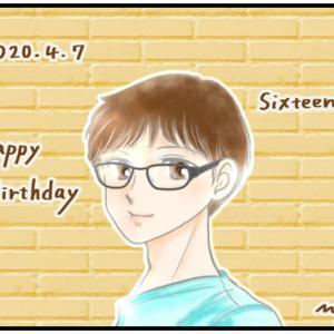 今年はちゃんと覚えてました。息子が16歳の誕生日を迎えました。