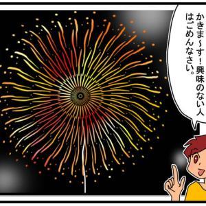 イラストの描き方・デジタルで花火を描こう。