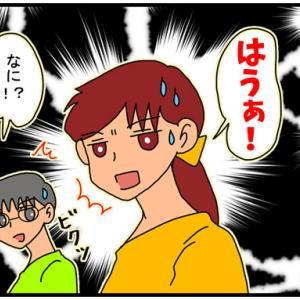愛媛県の焼き物「砥部焼(とべやき)」は、夫婦喧嘩の時に投げても本当に割れないのか?
