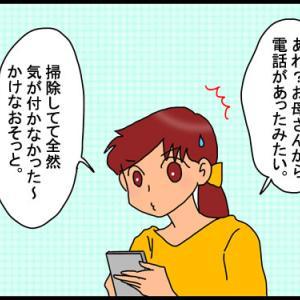 私の母は優しいおっちょこちょいさんです(*^▽^*)