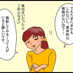 イチゴを長持ちさせてチビチビ食べるのが好きです(*´▽`*)