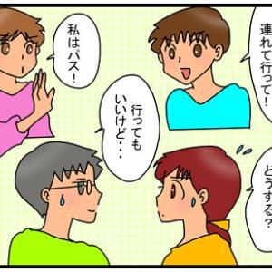 親子でカラオケ・ジョイサウンドかDAMかが重要だそうです!