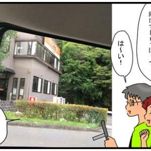 2019年夏・我が家の帰省物語(その7)・香川観光(銭形砂絵・父母ケ浜・骨付鳥も食べたよ!))