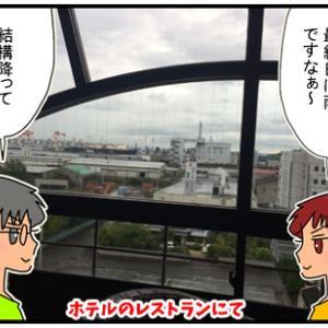 2019年夏・我が家の帰省物語(最終回)・香川観光からなぜか徳島観光に変わった理由とは?