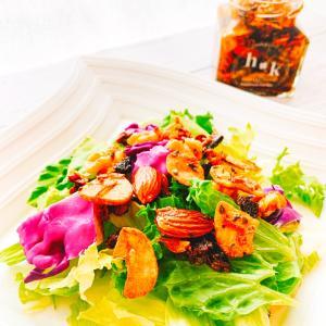 ごろごろナッツの食べるイタリアン醤油&オイルで絶品サラダ