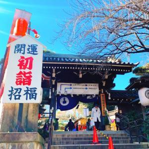 東京での初詣