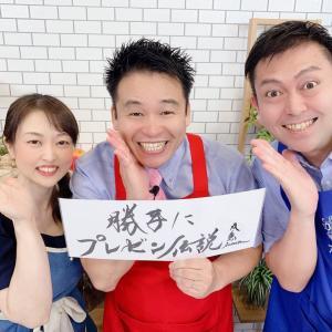 【撮影】レジェンド松下さん、ボス水野さんと