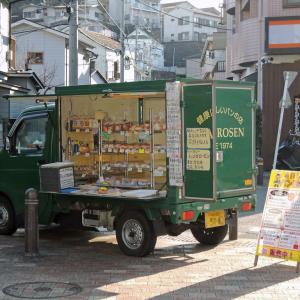 東生田で営業中の移動販売車