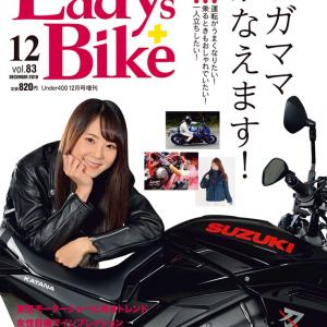 レディースバイク発売と、やはり出た!新型MT25発表と!(^^)v