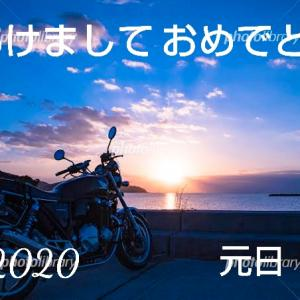 来年の年賀状はバイク年賀状にしてみたい!(^^)vそのテクニックをお勉強する