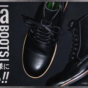 来年一発目の運試し!カワサキ非売品ブーツプレゼントに挑戦してみる!(^^)v