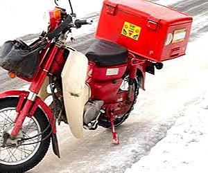 雪がなんだってんだ!雪が恐くてバイクに乗れるか!(^^)v