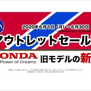 限定発売!モンキー125にスペンサーカラー登場(^^)v早い者勝ちですよ~