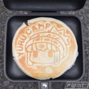 キャンプツーリング熱が再燃か?コンパクトツールが良く売れているらしいお話