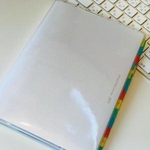 手帳が書ける大人になりたい!