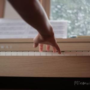 外と内のピアノ