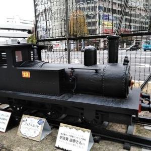 笹島交差点に汽車ポッポ(名古屋)