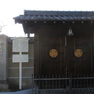 源頼朝の生誕地、誓願寺