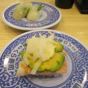 くら寿司☆うなぎ丼
