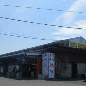師崎漁港朝市(愛知)