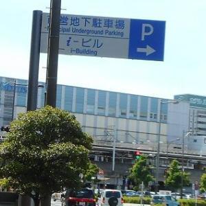 一宮駅周辺駅近ホテル『いちみん』