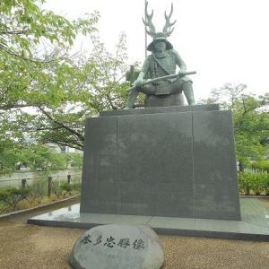 桑名城・本多忠勝像と菩提寺(三重県桑名市)