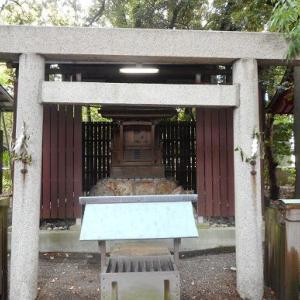 春日神社(桑名宗社)桑名東照宮の恋愛成就祈願(三重県桑名市)