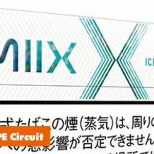 MIIX アイス プラス|リルハイブリッド専用!2021年6月21日(月)コンビニなどで発売開始!