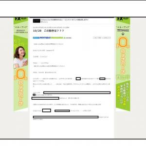 最新 keikana Line 企画・・・トレンドの終着点が分かる方法etc