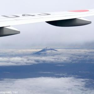 香港・マカオへほぼ無料旅行! /  Vol.1 日本航空 JL29 羽田 – 香港 エコノミークラス搭乗記
