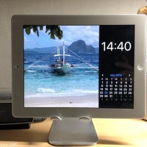 【ガジェット】使わなくなったタブレット「iPad2」を時計付きのデジタルフォトフレームにしてみた