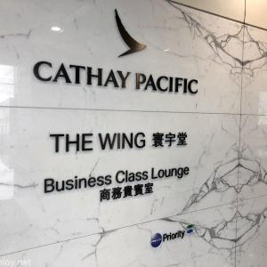 香港・マカオへほぼ無料旅行! /  Vol.10 香港国際空港 キャセイパシフィックファーストクラスラウンジはやはり贅沢な空間だった