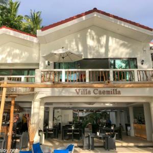フィリピン随一の楽園ボラカイ島に行ってきた / Vol.7 ボラカイ島 Villa Caemilla (ヴィラ・カエミラ・ビーチ・ブティック・ホテル)宿泊記