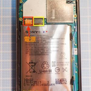 【ガジェット】Xperia X Performance SO-04H の裏蓋が浮いたので膨張したリチウムイオンバッテリー交換を自分でやってみた
