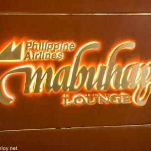 フィリピン随一の楽園ボラカイ島に行ってきた / Vol.12 マニラ空港 フィリピン航空 国際線 mabuhay ラウンジ訪問記