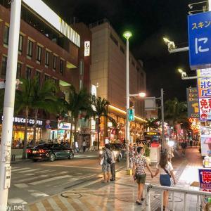 2度目の緊急事態宣言直前に4泊5日で沖縄に行ってきた / Vol.3 4連休の国際通りは日本人観光客で賑わっていた〜昔に戻った気がする〜