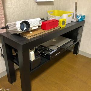 【ガジェット】約1万円で作ったホームシアターは使い物になるのか?DR.J 激安小型プロジェクターで遊んでみた